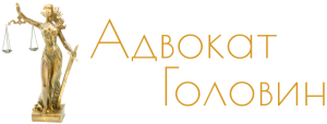 logo 300x114 - Ведение дел о банкротстве
