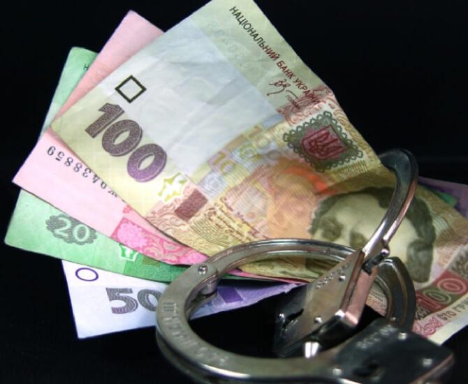 vzyatka - Механізми ухилення від кримінальної відповідальності службових осіб, що займають  відповідальне становище, за вчинення корупційного злочину.